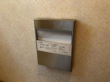 トイレ用シートペーパー